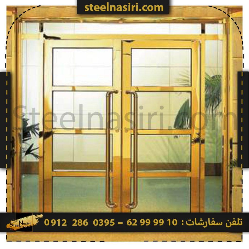 درب طلایی